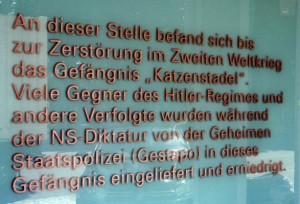 2012_Gedenktafel_Katzenstadel